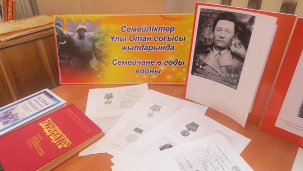 Мұхамадиев Уқай