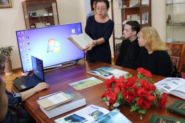 Легенды Восточного Казахстана: информационный час