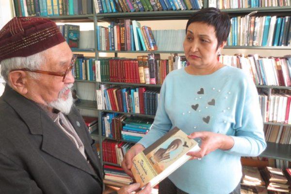 Книга в подарок библиотеке