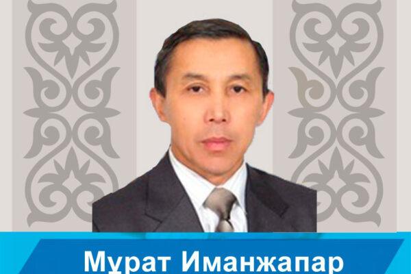 Сапаргали Алимбетов: прямой эфир